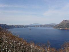 この場所は8年前に来たことがあります。 前回同様霧のない摩周湖が見渡せました。