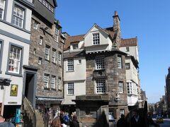 John Knox House 外観に惹かれて写真を撮ったけどここもまた見学ツアーがあったんですね。