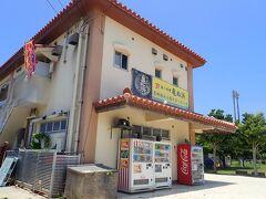 5月25日お昼過ぎ。2ダイブ終えてランチは恩納海浜公園にある食堂「亀ぬ浜」