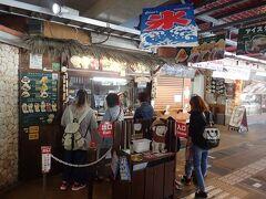 かき氷の人気店、琉冰(りゅうぴん) 今回は食べませんでしたが次回は食べたいなぁ。  読谷村のダイビングショップに戻ってログ付けをして皆さんとの別れを惜しみました。またご一緒したいなぁ。  (つづく)