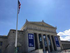 20分足らずでお隣に移動。 CityPassで入れる、The Field Museum。 こちらは結構楽しみにしてました。