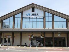 どんちっち神楽時計は浜田駅前にあります。