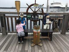 乗船記念の写真も撮れます。