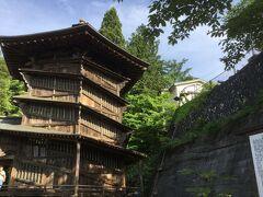 会津の不思議の塔。