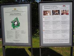 ハイデルベルク城、遺跡みたいになっているのね。ということに気付く。