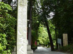 新那智山 観音寺 (今熊野観音寺)