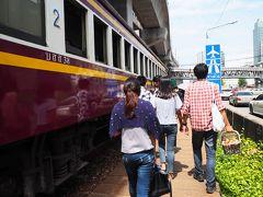 タイ国鉄のマッカサン駅はARLマッカサン駅とちょっと離れてるけど、アソークならARLマッカサン駅の直下で停まる。 駅舎もホームも何もないけど・・・ARLマッカサン駅やMRTペッチャブリー駅に近くて便利♪   次の旅行記⇒