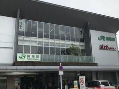 田端の丘を下って駅へ。 かつては何もない駅だったがアトレができていた。
