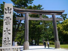 平日だけど結構参拝者が多い印象  出雲大社HP http://www.izumooyashiro.or.jp/