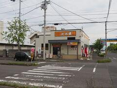 おはようございます 香川の朝はやっぱりうどん! 本日最初のお店は港湾地区の外れにあるたも屋