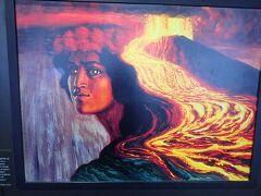 というわけで博物館の中に入って女神ペレのお姿を拝みます。