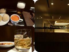 会社帰りに羽田空港で、いつもの晩ご飯&Barでまったり。(笑)