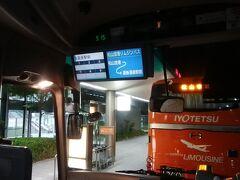 さくっと松山空港に着いて、さくっと大街道までリムジンで移動して、