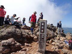 朝日岳(標高1896m)に登頂!