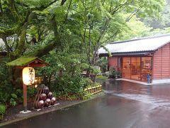 日本秘湯を守る会のお宿「おりはし旅館」さんだよん(*^。^*)