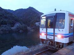 ずっと、この駅でも降りたいなと思っていました。潮駅で暗くなる直前の江の川を楽しむことにいたしましょう。