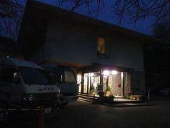 潮温泉大和荘に到着。