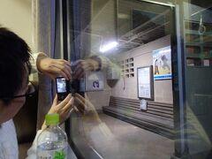 明塚駅 40分ほどかけて、ガタゴトと石見川本を目指します。