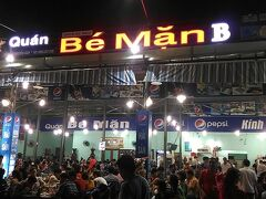 【Be Man】  夜ご飯はネットで評判の良かったビーチサイドのシーフードレストランへ 沸いています
