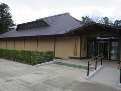 15:10 金ヶ崎要害歴史館