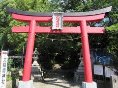 小田原駅西口側は今まで行ったことがなかったので駅近くの大稲荷神社に参拝