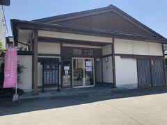 お世話になる旅館松浦屋です。 温泉だけの利用(400円)も可能みたいです。