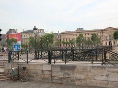 かつて大量の南京錠が取り付けられて、崩落の危険があったポンデザール橋。