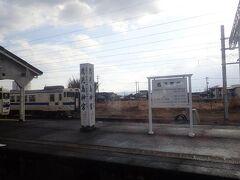 隼人駅からは日豊本線と分かれて肥薩線へ入ります。