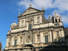 聖カロルス・ボロメウス教会
