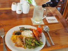 Gimanhalaで昼食