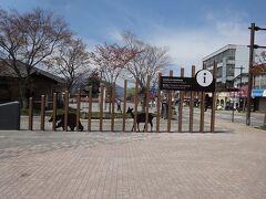 栃木県立日光自然博物館の案内板です。 動物がかわいい。