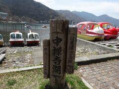 中禅寺湖は、2万年前に男体山の噴火でできた堰止湖らしいです。