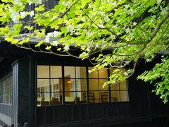 「イタリア大使館別荘」より、歩いて初めて目にする「英国大使館別荘」の一部です。