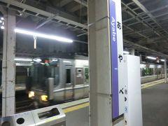 20:18 東舞鶴から37分。 綾部に到着。  気持ちよく寝ていましたが‥