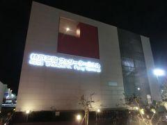 18:48 高松から4時間45分。 ジャンボフェリーで神戸に着きました。