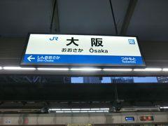 6:30 三ノ宮から37分。 大阪に着きました。 下車します。