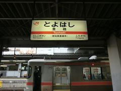 8:01 大垣から1時間29分で豊橋に到着。 ここは愛知県です。