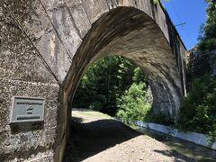 ねじり橋 めがね橋とともに土木学会の選奨土木遺産に認定されている