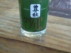 そのまま松江城に行こうかと思いましたが、地図を見ると松江堀川・地ビール館を見つけたので寄っていきました。  日本酒「豊の秋」とカニの中華まんを頂きました。  昼過ぎに休憩スペースで一人で日本酒を飲もうとしていたので、会計時に変な顔をされてしまいました。 普段はしないことなのですが、観光をしているとつい調子に乗ってしまいがちです…。 自宅用にしじみの佃煮を購入しました。生姜が効いていてお酒に合うものです。