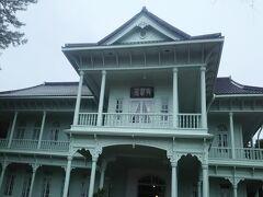 興雲閣という明治天皇の行幸のために建てられた洋館を見学しました。