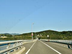 角島大橋を渡る。