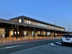 19:20、古賀SAで休憩と食事をし、此処から私の運転。