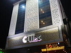 HOTEL LILAC宿泊