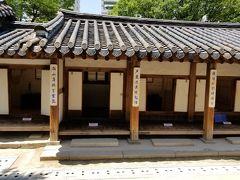 まず、昌徳宮へ行くつもりでしたが、道を間違えて雲峴宮へ。