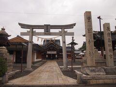 駅に戻る途中「豊国神社」へ寄って手を合わせてきました