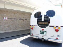 東京ベイ舞浜ホテルをC/OUTし、リゾートクルーザー(シャトルバス)でベイサイドステーションへ向かいます。 ちなみにリゾートクルーザーはホテル利用者なら無料で乗車OKです。