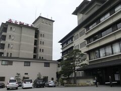 12:20 今日の宿泊場所の『金太郎温泉』に到着しました。