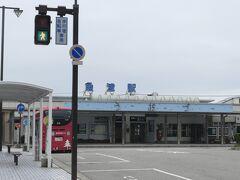 11:30 魚津駅に到着。