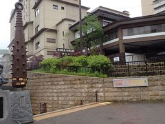 近くの泉源公園で…