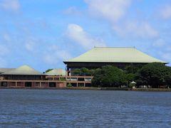国会議事堂 (スリージャヤワルダナプラ)